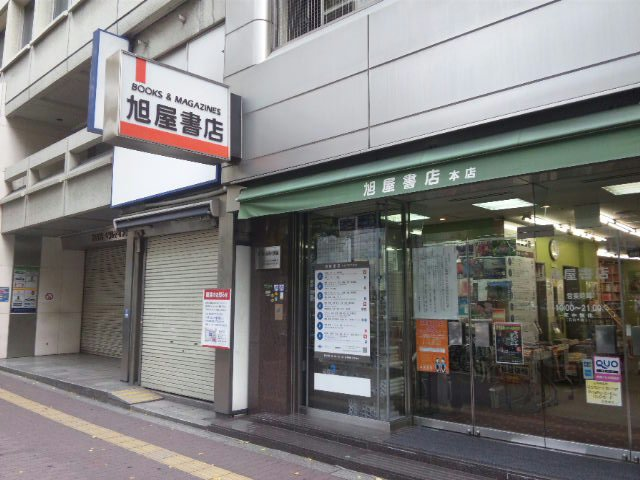 さよなら旭屋本店 大阪梅田にある鉄道ファンの聖地・旭屋書店本店の最後の日となる大晦日が近...